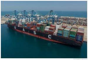 Trade Logistics