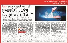 Article on Import Export Business